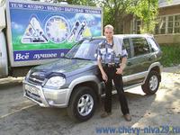 Покупка машинки в 2005 году. has 2 Сообщений.