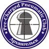 Клуб любителей пневматического оружия класса PCP