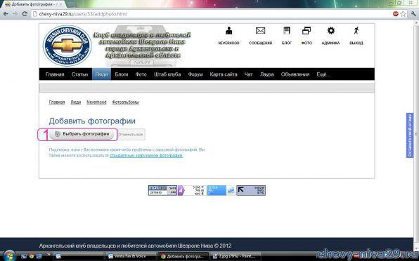 Описание: C:\Users\км\Desktop\создание статей\3.jpg