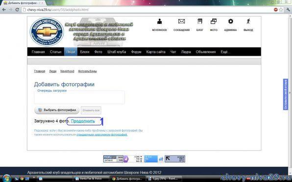 Описание: C:\Users\км\Desktop\создание статей\6.jpg