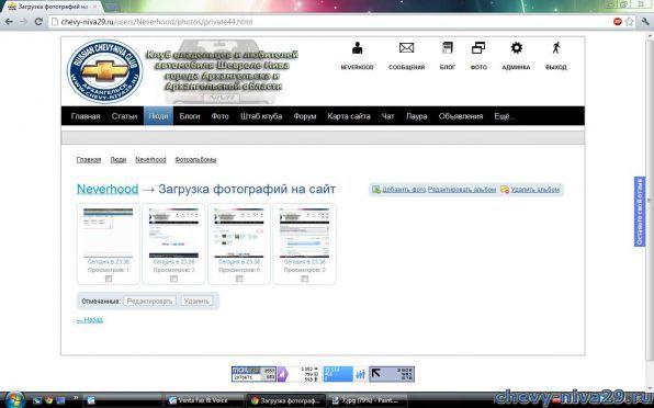Описание: C:\Users\км\Desktop\создание статей\8.jpg