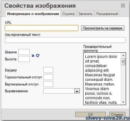 Описание: C:\Users\км\Desktop\создание статей\s5.jpg